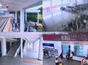 漳平西站:从容应对返程高峰