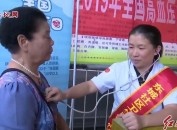 新罗北龙社区:举办庆祝新中国成立70周年暨老年节活动