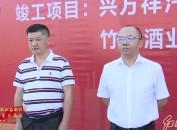 龍巖經開區(高新區):5個項目集中開竣工 總投資4.51億元