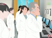 漫畫《工傷保險條例》(二十五)