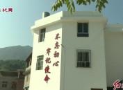 漳平黄祠村: 一场山村国旗下的婚礼举行