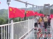 庆祝新中国成立70周年大会在我市广大干部群众中 持续引发热烈反响