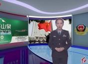 新羅公安分局召開警院實習生總結暨歡送會
