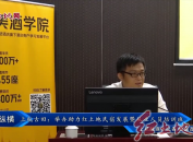 上杭古田:舉辦助力紅土地民宿發展暨從業人員培訓班