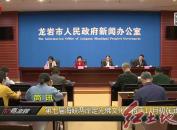 第七屆海峽兩岸定光佛文化節將于11月初在武平舉行