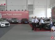 龍巖市第十五屆房產汽車交易展示會暨美食嘉年華籌備工作 基本就緒