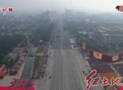 我市广大干部群众持续热议庆祝新中国成立70周年大会 表示要以更加昂扬的斗志奋进在新龙岩建设的新征程