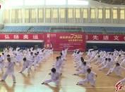 """连城:举办""""庆祝新中国成立70周年 喜迎第七个老人节""""太极拳展示活动"""
