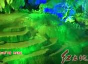 《龍巖(三明)風景?其實很近》:將樂玉華洞 人間瑤池景