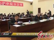 全市法院执行业务技能竞赛活动举办