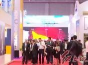 龙岩市领导赴上海参观进博会