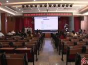 龙岩人民医院举办第三届闽西疼痛论坛