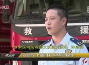 新罗:2019年乡镇街道专职消防员业务技能培训