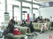龙岩冠豸山机场开通天津—连城—珠海航线