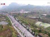 龙岩冠豸山国际半程马拉松赛将于11月17日开跑