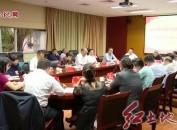 民建中央地方组织建设龙岩调研座谈会召开