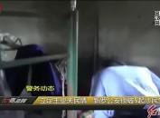 立足主业关民情  新罗公安侦破5起涉民生案件