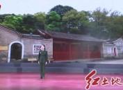 """龍巖市""""七景區""""導游員暨紅色故事講解員匯報展示舉行"""