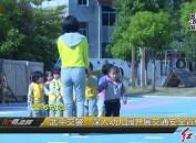 武平交警:深入幼兒園開展交通安全宣傳活動