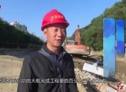 龍巖中心城區濱水景觀工程——龍津河中街小學段項目加快建設