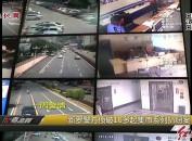 新罗警方侦破10多起集市系列扒窃案