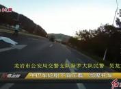 摩托車橫穿道路被客車撞飛