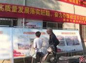 華龍社區改造項目:原已簽約戶重簽協議工作正式啟動
