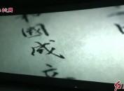 """""""致敬經典——新中國成立70周年主題展映""""閩西南電影巡展活動在我市啟動"""