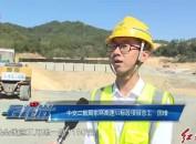 龙岩东环高速公路A1合同段项目(曹溪段)进展顺利