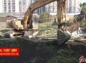 新羅東肖片區:東發小區B地塊項目全面完成清表交地