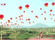 永定古竹:举办第二届丰收节暨厦塘坝集福民俗文化节