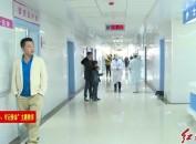 漳平:開通診間結算 方便群眾看病