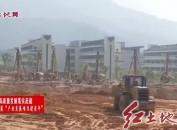 古田山莊二期建設工程項目有序推進