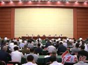 市委常委会(扩大)会议召开  传达学习党的十九届四中全会精神