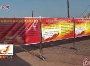 上杭:举行第十届海峡两岸机械博览会项目集中开工竣工仪式