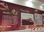 《龙岩(三明)风景 其实很近》:红色宁化 客家祖地