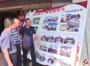 新羅區小池鎮培斜村:堅持黨建領航 助力鄉村振興