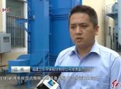 卫东环保:合理利用自身优势 促除尘设备稳固发展