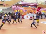 福建省首届小篮球联赛(龙岩赛区)圆满落幕
