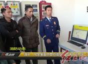 """漳平:70余家重点单位微型消防站队员齐学""""灭火术"""""""