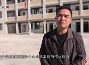 上杭农村中小学校扩容项目力促城乡教育均衡发展