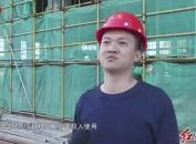 连城县工人文化宫项目顺利封顶