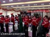 传承中华传统文化彰显中国女性风采