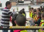 龙岩市中街小学:上井社区捐资助学活动