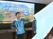 2019龙岩地质公园科普志愿者训练营开营