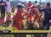 女子不慎掉入山中深井 上杭消防成功营救