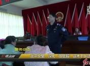 """武平交警:深化""""放管服""""送考下乡活动"""