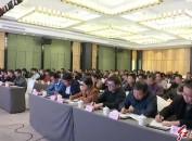 省林業局在龍巖舉辦林業站建設管理培訓班