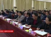 学习贯彻党的十九届四中全会精神市委宣讲团走进连城