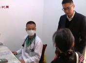流感来袭 预防当先
